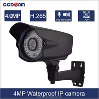 4 Megapixel H.265 onvif p2p ip camera Low Lux P2P Onvif ip cctv camera