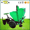 Potato Seeder and Fertilizing from china supplier for sale