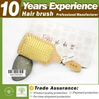 2016 hot sales new design produce wholesale Eco-Friendly wooden hair brush manufacturing