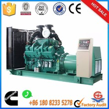 700kva diesel generator price with cummins engine for sale
