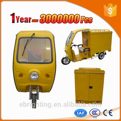 electric passenger tricycle three wheel scooter pedal cargo tricycle with cabin