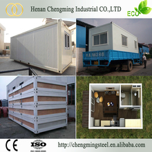 Enviromental Friendly Multifunctional Multipurpose Portable Toilet With Trailer