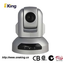 Video Wall Mounted HD Video Conference Camera With 10x lens 1080p Pan Tilt Zoom For Skype System In Conference Camera