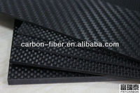 3K carbon fiber sheet for aerial RC multicopter quatrocopter, hexacopter, octocopter