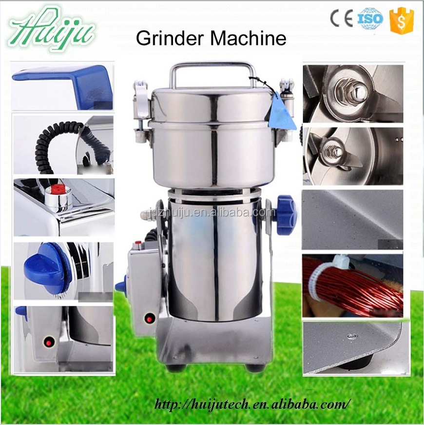 The newest design hot sale best quality industrial flour mill HJ-CM016