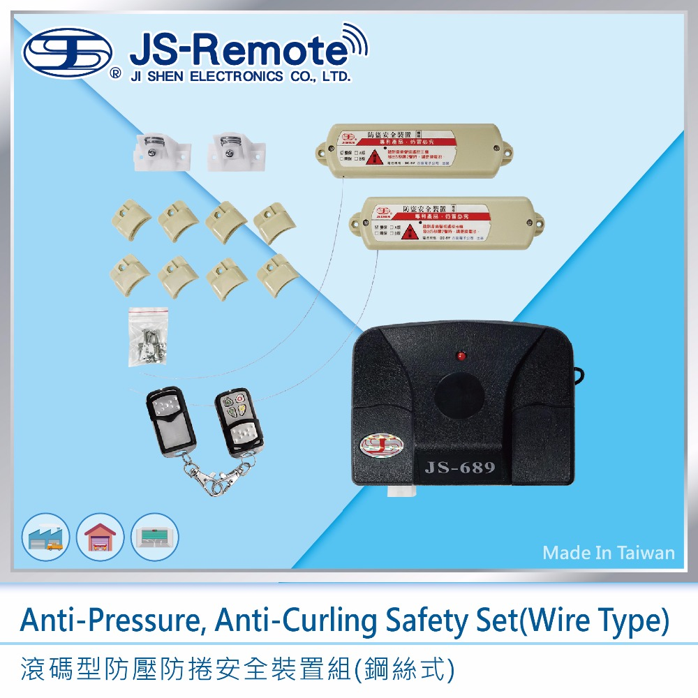 Safety KIT wire type remote control receiver