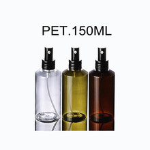 Amber Clear Tea-Green PET 150ml Recycled Plastic Spray Bottles with Black Fine Mist Sprayer