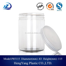 china supplier direct sale plastic cookies jar food grade