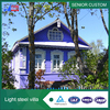 beatuiful light steel prefabricated manufactured beautiful villa
