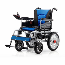 Cheap price adjustable height folding electric wheelchair