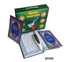 urdish translation al quran pen quran translations mp3 player quran spea