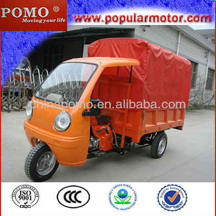 Low Emission Good Popular Hot Motorized New Cargo 250cc Trike Chopper Three Wheel Motorcycle
