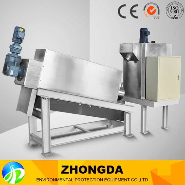 Hot Sale electric PLC control industrial sludge filter press