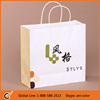 Customized Printing White Kraft Paper Bag
