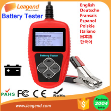 Digital 12V Car Battery Tester Automotive Battery Load Tester