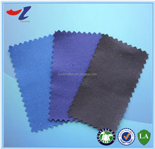 255gsm thickness twill woven dyed anti-static fabric
