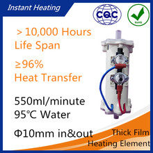Instant Heating Element Electric Water Dispenser Kettle Heater Spare Parts