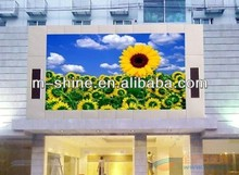 Shenzhen waterproof 7500 cd full color p10 outdoor led display