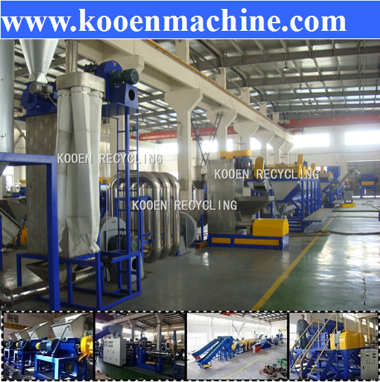 high speed high efficiency pet bottles plastic recycling line