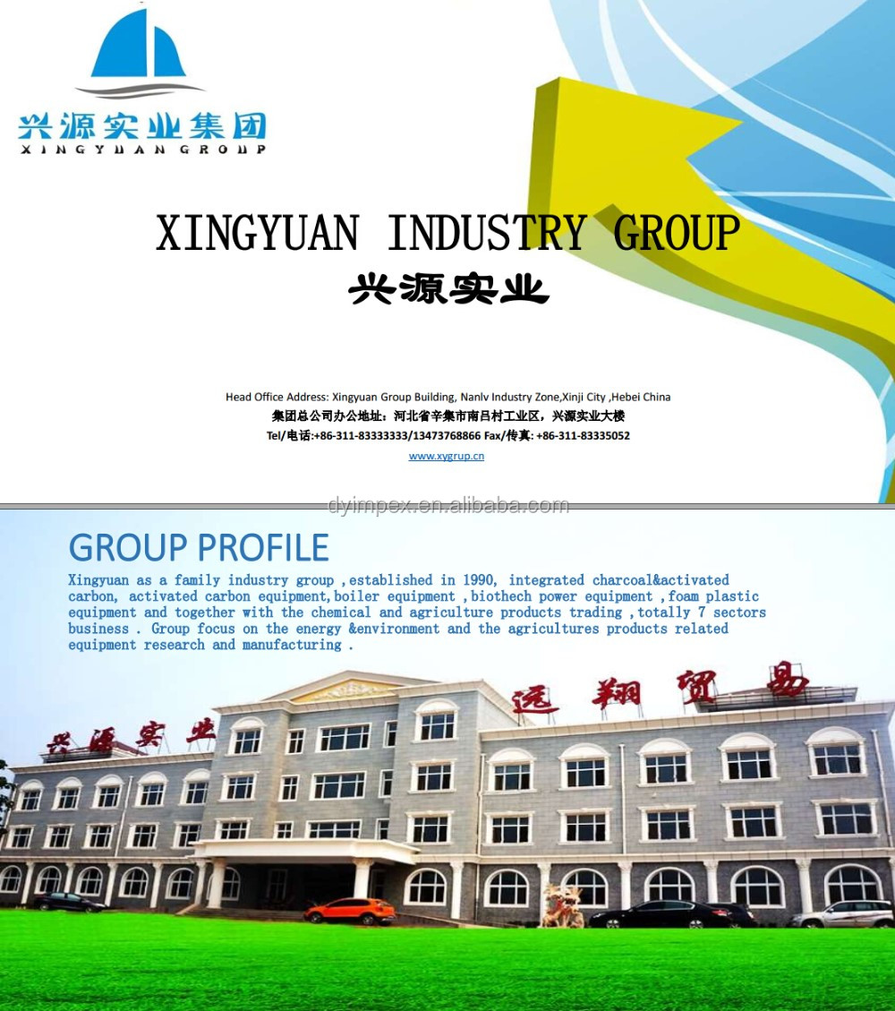 XINGYUAN GRUP Coconut&Palm Shell Based Activated Carbon Kiln