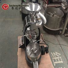 Industrial household usage coffee roaster price