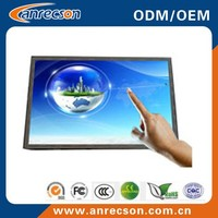China manufacturing Kiosk/POS/ATM/automatic vending touch screen LCD monitor 17 inch open frame touch screen monitor