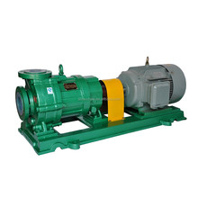 Centrifugal ANSI/ASME chemical process plant boiler pump manufacture
