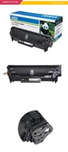 2016 ASTA printers cartridges laser printer with black toner for Canon CRG-103