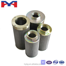 High accuracy hydraulic oil suction filter with best price