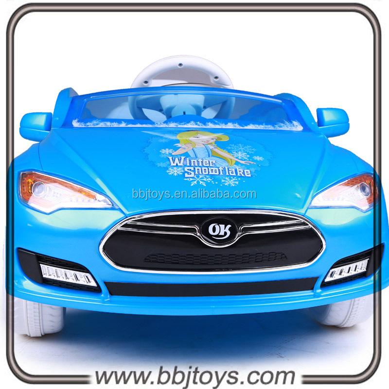 Enfant voiture lectrique avec batterie exploit - Fonctionne avec des piles 94 ...