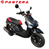 2017 New EEC Scooter Motocicleta 49cc Motorcycle