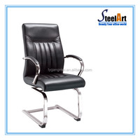 PU leather office chair for computer desk or meeting room design