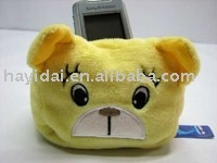 2012 mobile phone holder