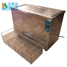 Filter ultrasonic cleaning machine to clean air valve, oil filter