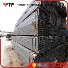 China online shopping square steel tube profile