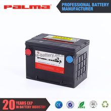 Best new design factory supply 12v 60ah japan storage battery