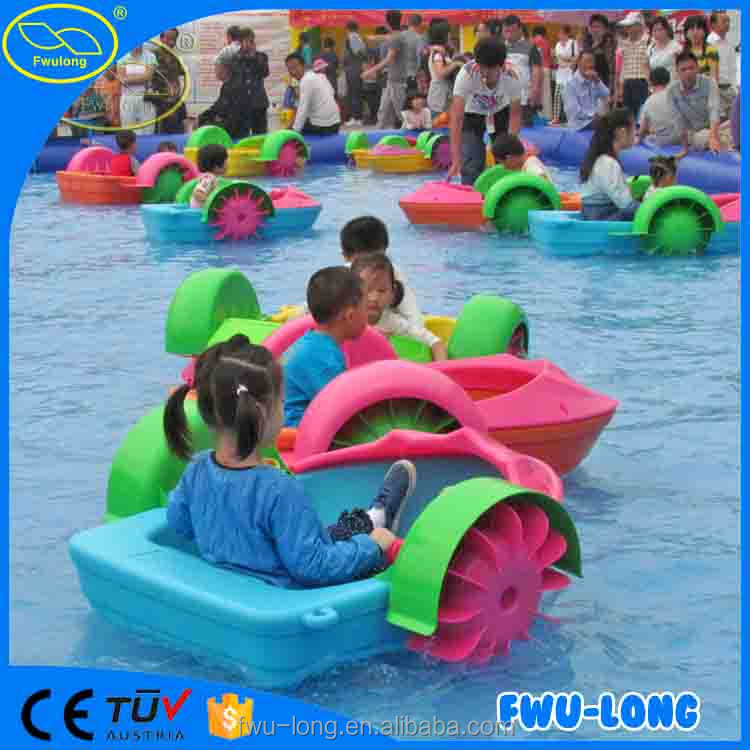 Fun water park play games equipment used kids hand paddle boat /electric boat manufacture factory in china