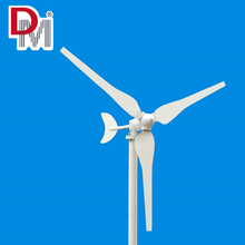 50W Small Wind Generator/Wind Turbine /Wind Mill