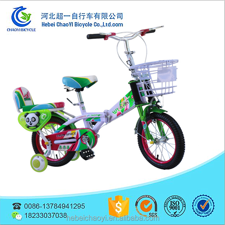 Factory professionally bicycle produce all kind of middle and high quality children bicycle