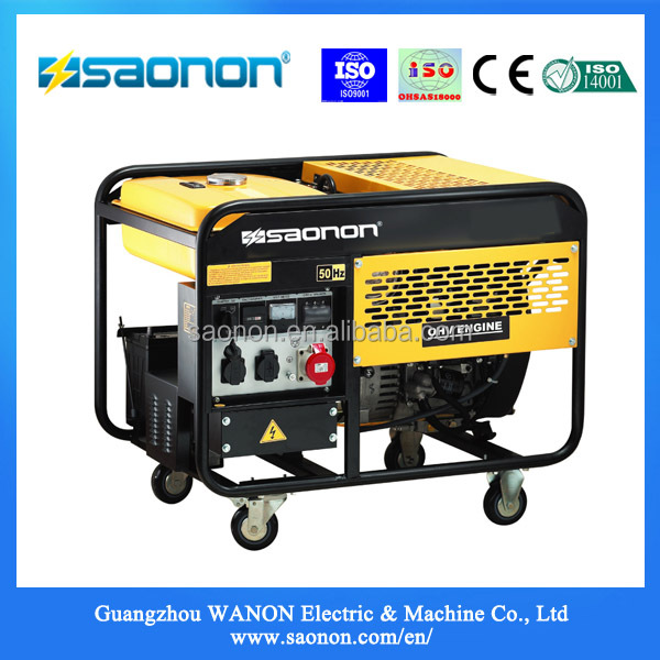 11.5kva High Quality Power Generator Gas Generator Small Genset Low Noisy