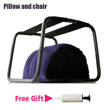 Funny sex toy love sofa and chair furniture for making love sex chair position