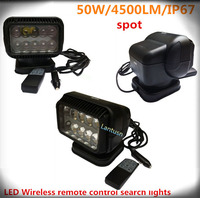new products 2014 50w rotating search light cr ee spotlight boat made in China IP67