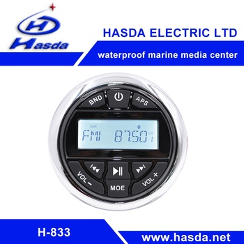 2017 new product Waterproof marine media center ith MP3,USB,Aux in,Radio,bluetooth