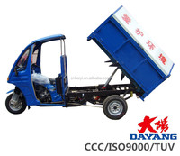 heavy duty hydraulic hot sale high quality rubbish 3 wheeler tricycle for sale in Africa