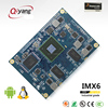 Android Embedded A9 Kernal I MX6