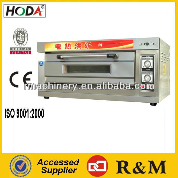 Price Of Oven Toaster With 2 Trays,Mini Oven Toaster