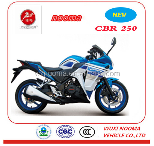 CBR 250 , 2014 , specializing in the production of racing motorcycle