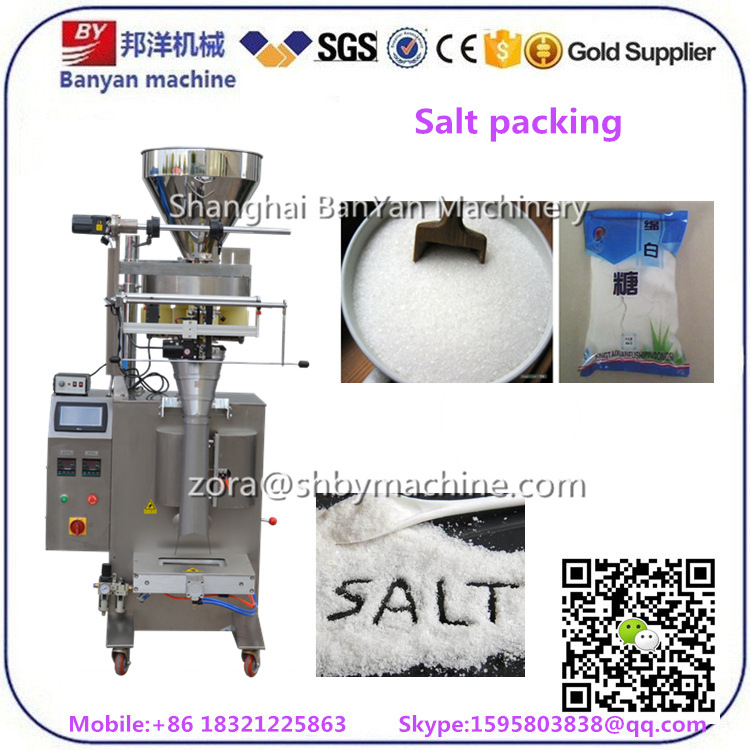 Fully Automatic kitchen spice / flavor / salts / sugar packing machine for 50g 300g 500g