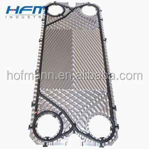 ALFA LAVAL,GEA,APV TYPE PHE oil separator, heat exchanger plate