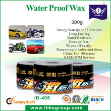 300g turtle wax(RoHS, Reach, TUV, SGS)